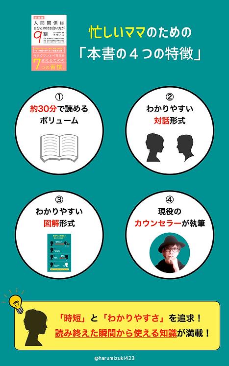 表紙・図解データ.007.png