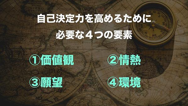 1.正解無い時代.016.jpeg