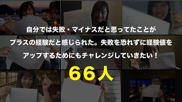 1.正解無い時代.024.jpeg