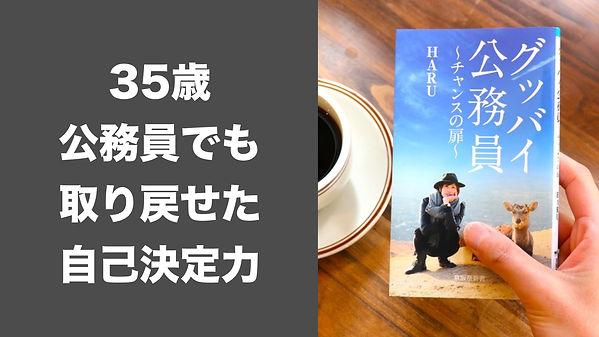 1.正解無い時代.015.jpeg