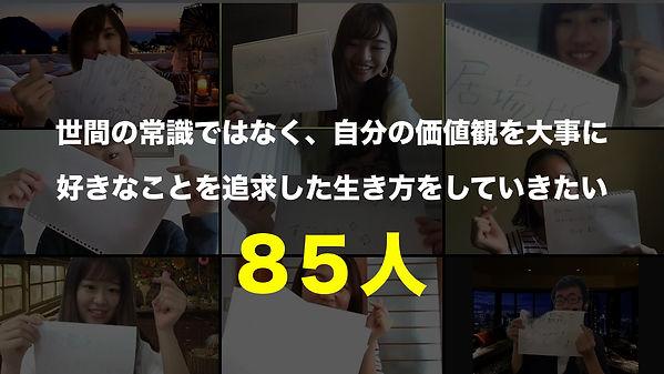 1.正解無い時代.022.jpeg