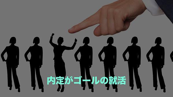 1.正解無い時代.017.jpeg