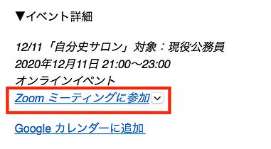 スクリーンショット 2020-12-01 15.27.46.png