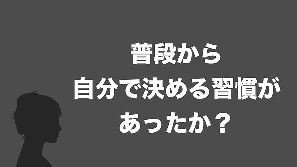1.正解無い時代.012.jpeg