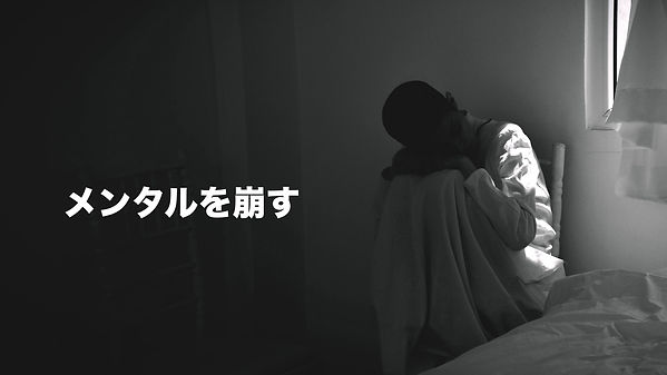 1.正解無い時代.018.jpeg