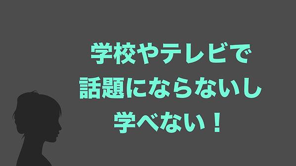 1.正解無い時代.014.jpeg