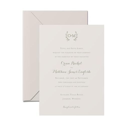 Orian Suite
