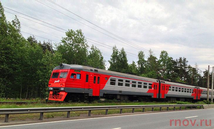 билеты РЖД на все направления