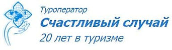 schastlivyj-sluchaj-64-1500319195.jpg