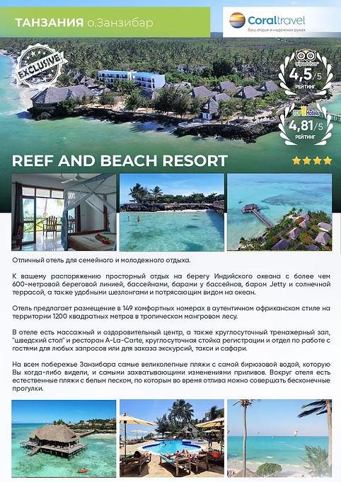 leaflets_reef_beach_page-0001.jpg