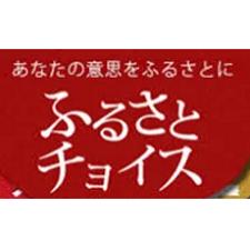 鎌倉のふるさと納税「返礼品」による貢献