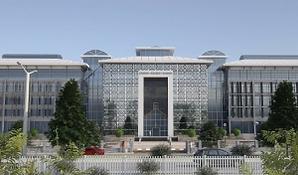 Çankırı-Hükümet-Konağı.png