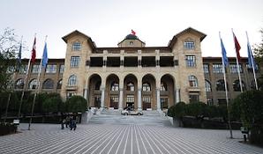 Gazi-Üniversitesi.png