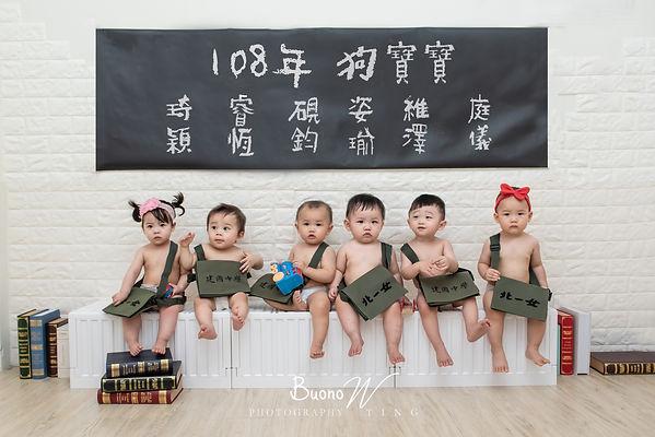 0630狗寶寶北一建中團拍-2(ok).jpg