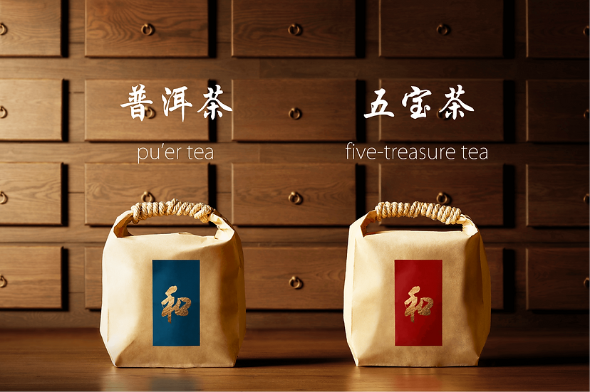 pu'er tea + five-treasure tea