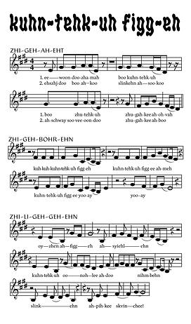 kuhn-tehk-ah_figgy__transcribed__v02.png