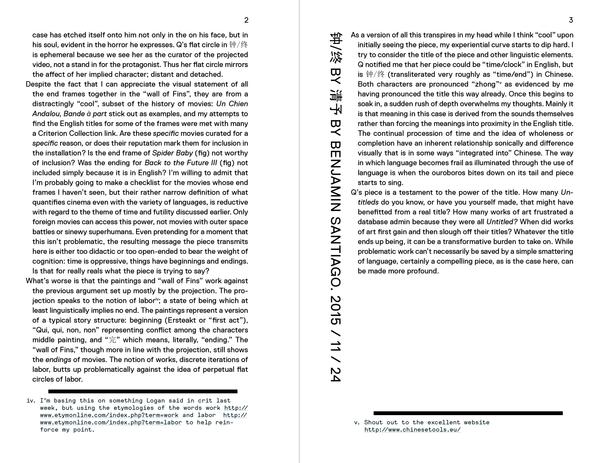 Cranbrook Reviews   Qingyu Wu   pg. 2 + 3