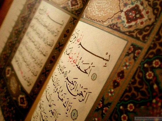 Holy-Quran-High-Definition.jpg