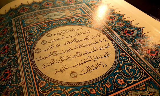 The Tafseer Of Surah Al-Faatihah