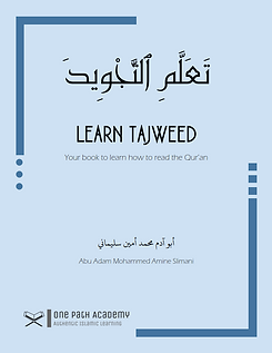 Learn Tajweed.png