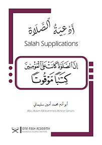 Salah Supplications.png