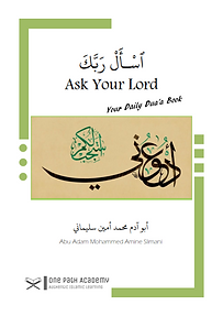 Ask Your Lord.png
