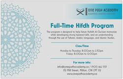 One Path Hifdh