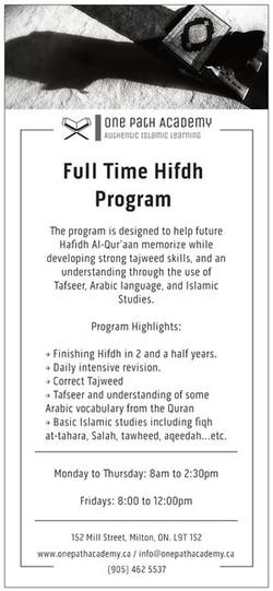 Full Time Hifdh Program