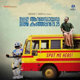 Android Kunjappan creative poster by BASH SDM