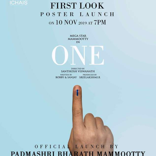 One first look poster by BASH SDM