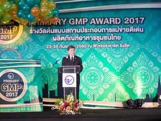 PRIMARY GMP ORYOR 2017