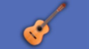 классические гитары.png