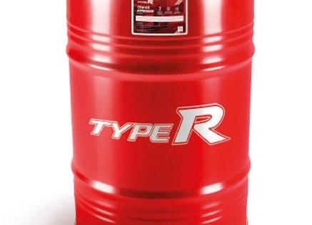 Lubricantes Motor Gasolina Typer 10W30 API SN En Tambor 55 Galones