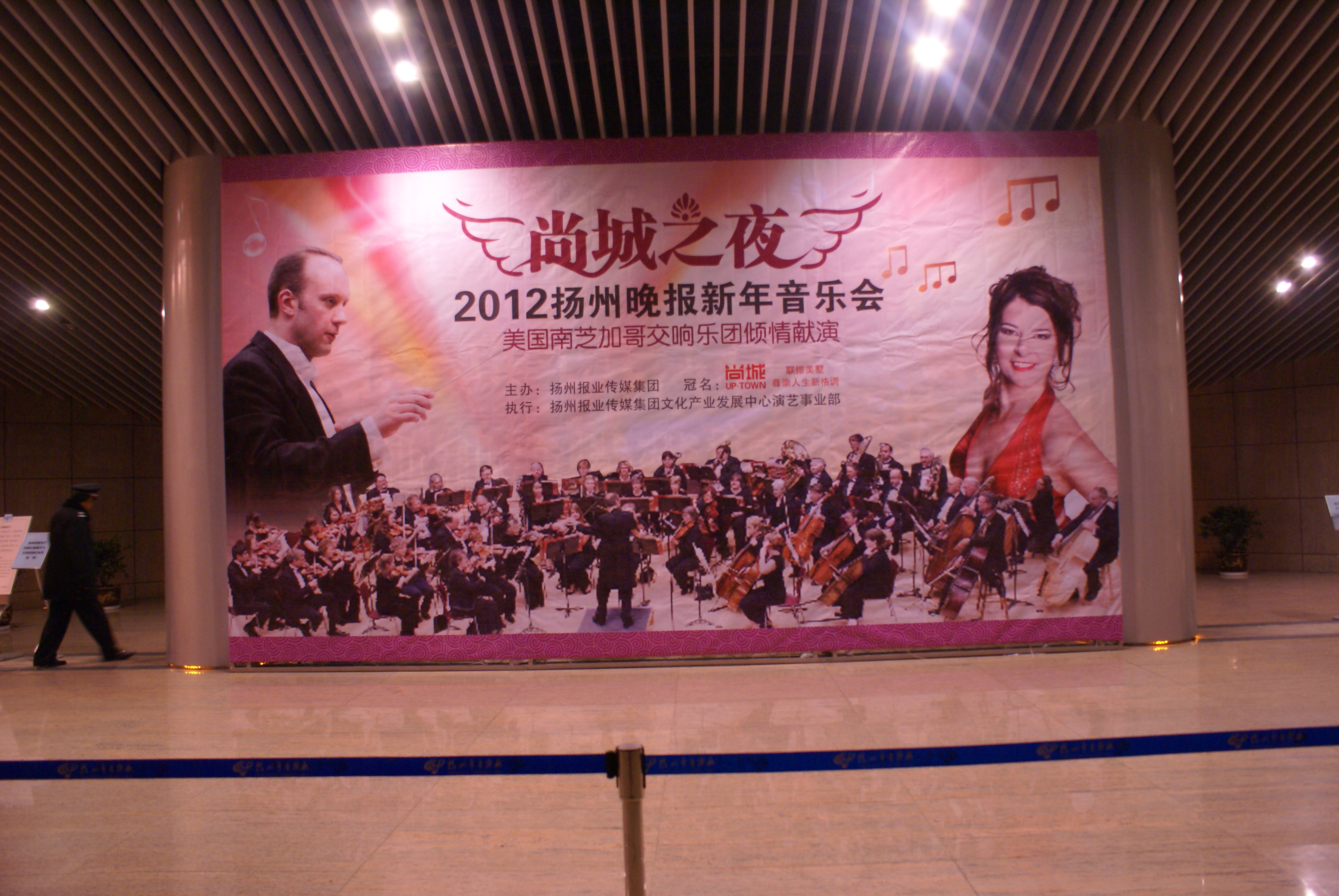 China___South_Shore_Orchestra_1139