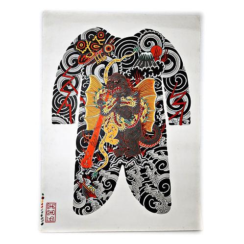 Back Piece (Godzilla) by CheCho