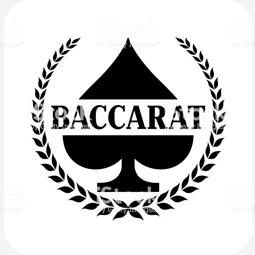 바카라아이콘.PNG