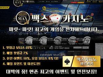 max_500x375.jpg