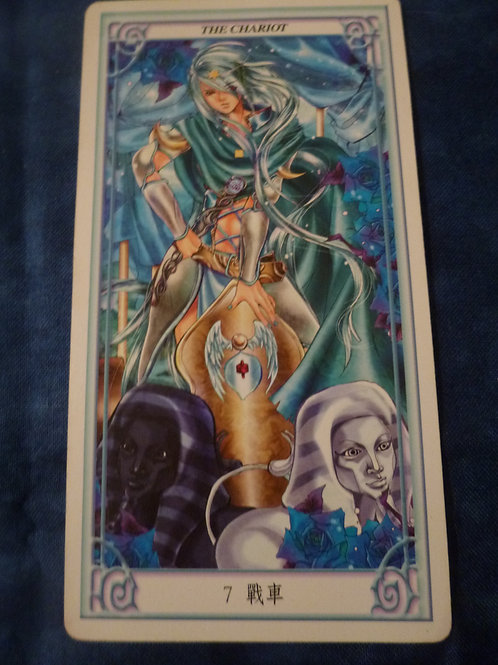 Oversouls of the Tarot: The Chariot