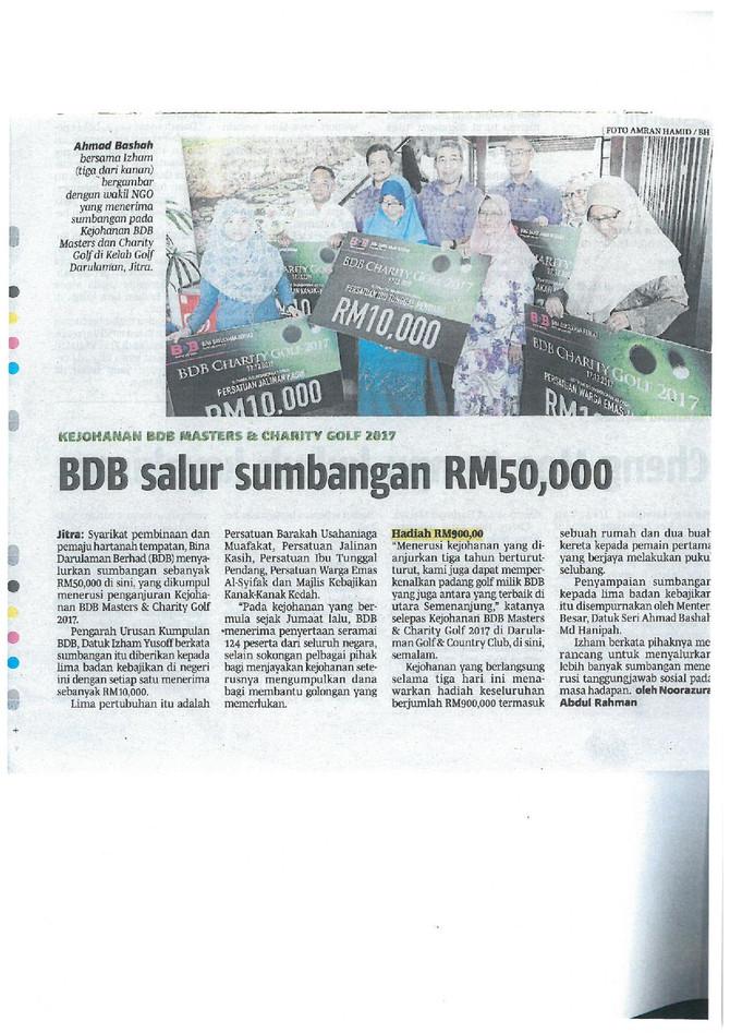 BDB Salur Sumbangan RM 50,000- Berita Harian- 18/12/2017