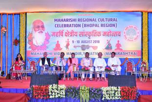 Hon Vivek ji during Maharshi Vidhya mandir program