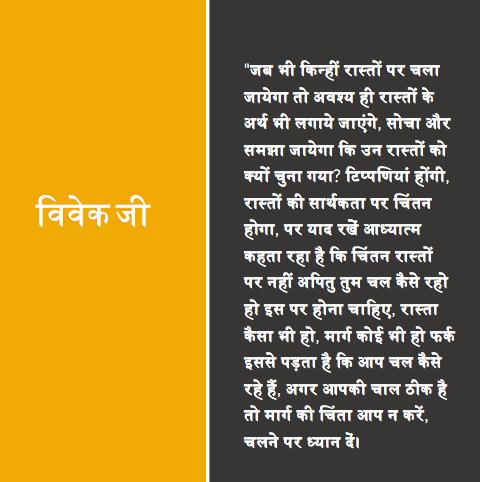 Jab bhi kinhi