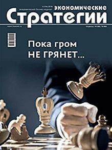 es2018-04-cover-174.jpg