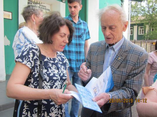 Ростовцева Л.И. и Ножкин М.И..JPG