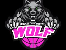 Un altro nuovo inizio per il Wolf Basket Pistoia.