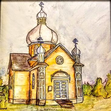 St. Vladimir's Ukrainian Greek Orthodox Church