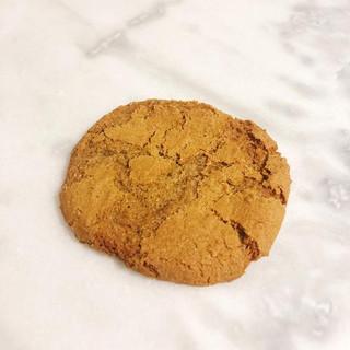 American or Cranberry cookie vegan