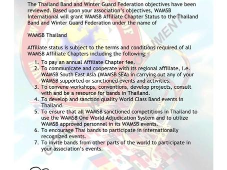 ความร่วมมือกับสมาคมวงโยธวาทิตโลก (World Association of Marching Show Band - WAMSB)