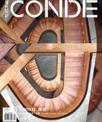 CONDE (TAIWAN) 254期4月_P114-P119