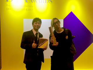 2017 DFA Award Winner's Ceremony(HongKong)