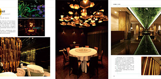 CONDE (Taiwan) issue259_Sep_2014